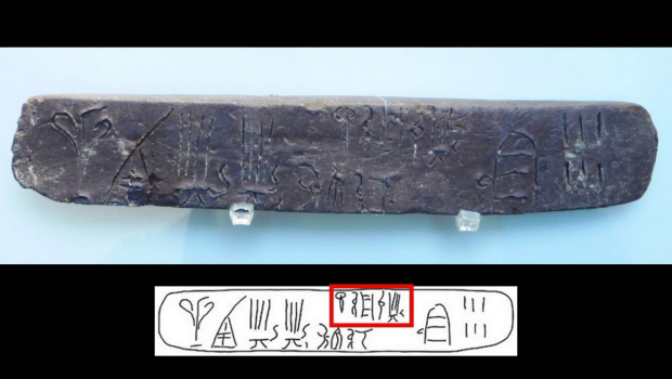 Embedded thumbnail for Linguistics and Linear B with Dr Pippa Steele